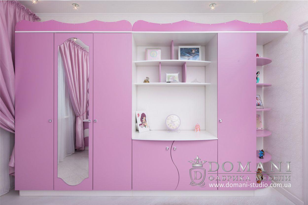 Мебель для детской комнаты Wave