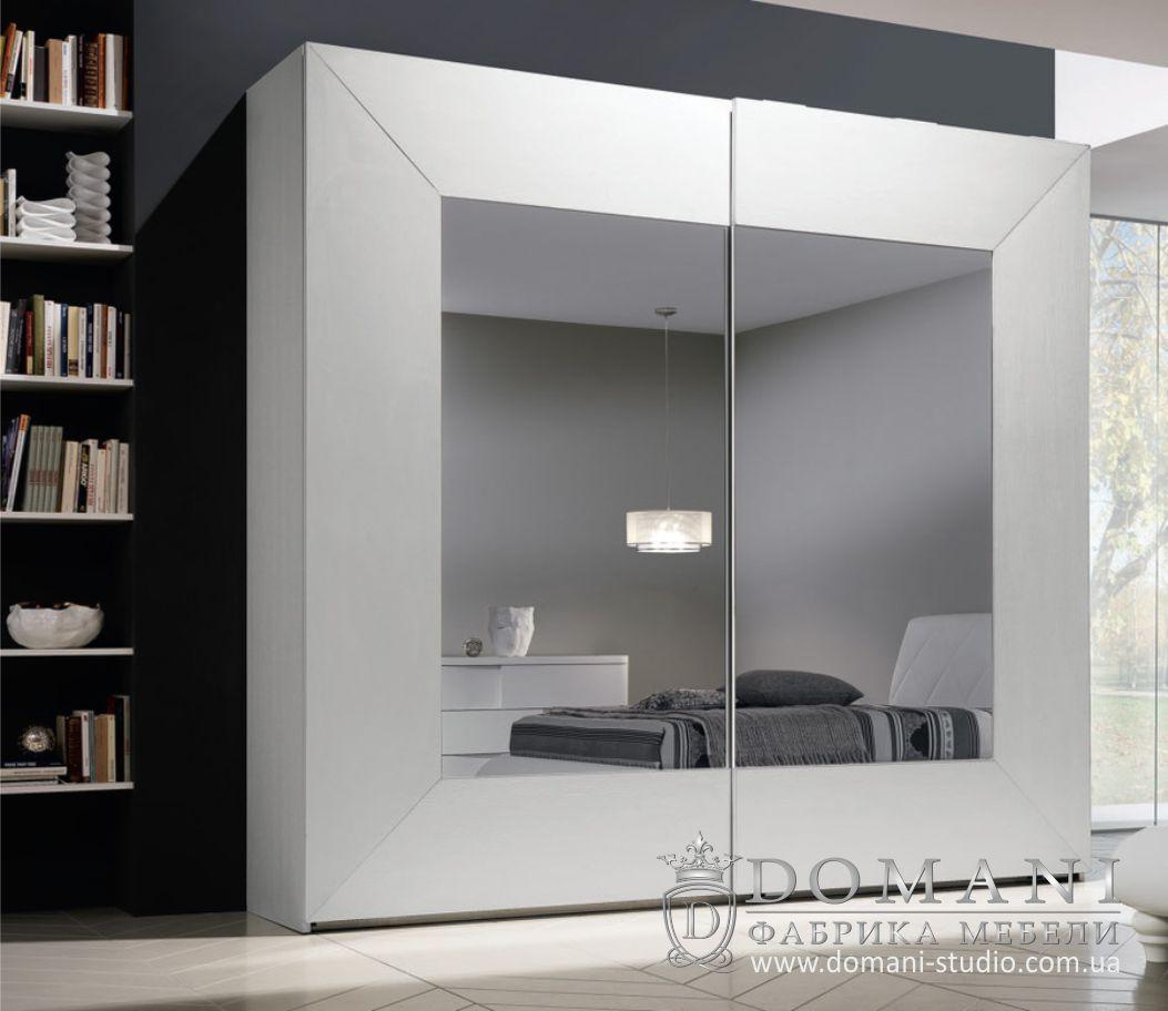 Шкаф в стиле модерн 006