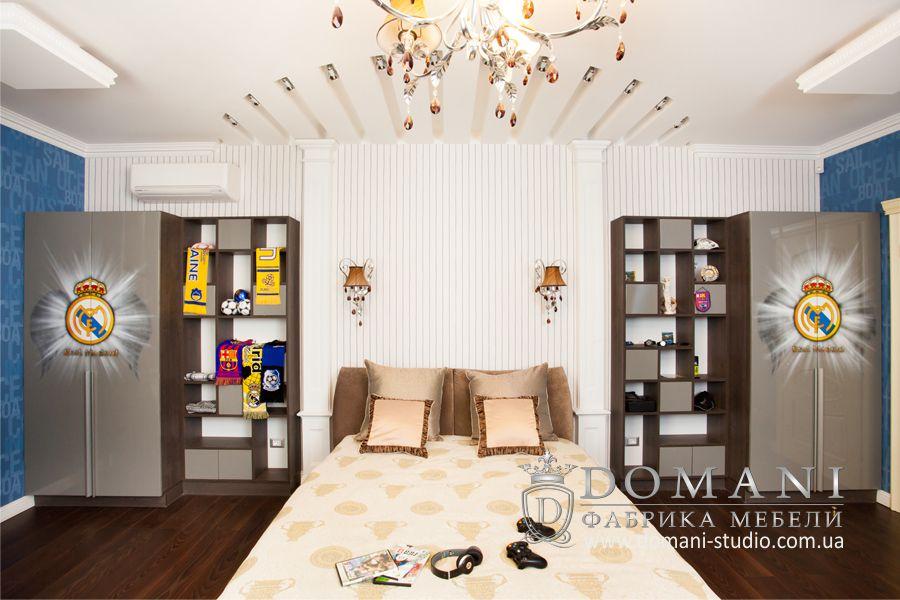 Детская комната для мальчика от мебельной фабрики Domani