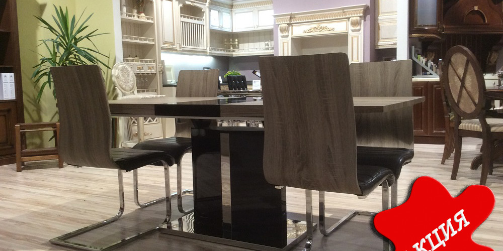 Мебель для столовой Akzia