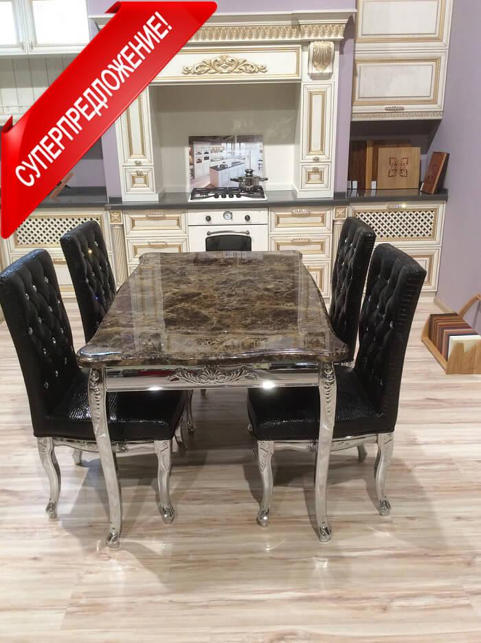 Мебель для столовой по спец предложению
